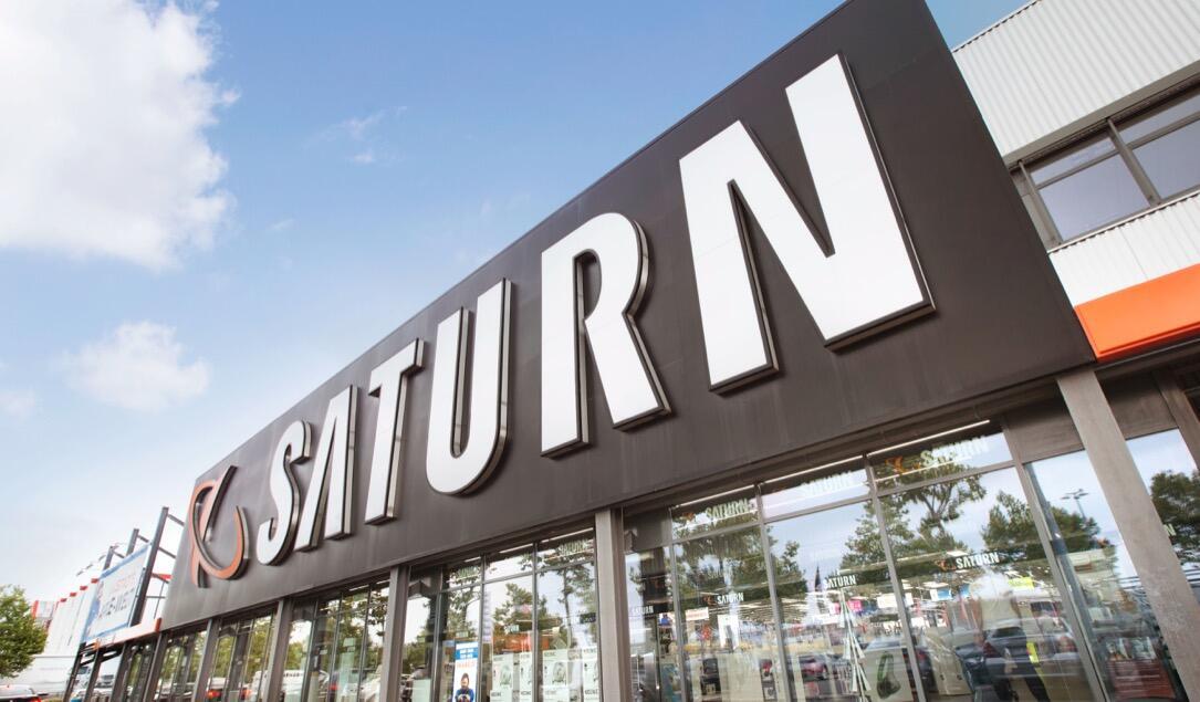 Saturn Weekend Deals mit limitierter Sony PS4 und mehr
