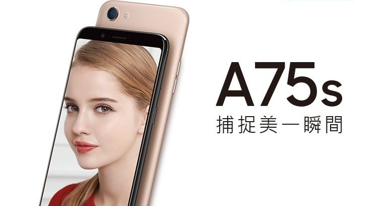Android oppo OPPO A75