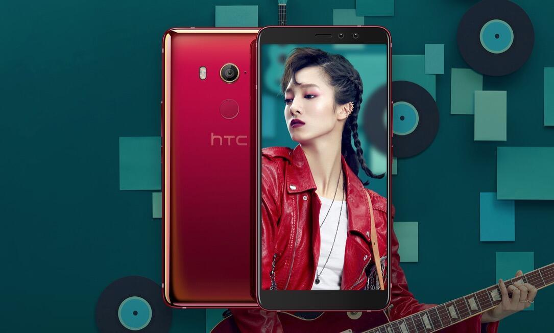 Android deutschland HTC u11 eyes