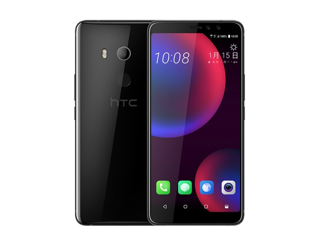 1 Android eyes HTC u11