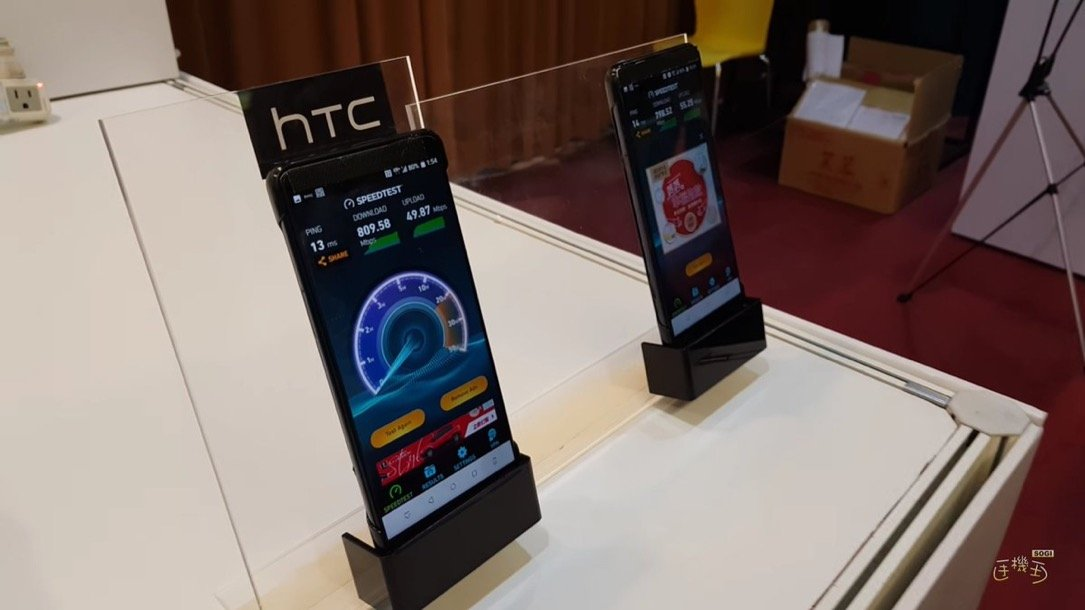 5g Android HTC u12