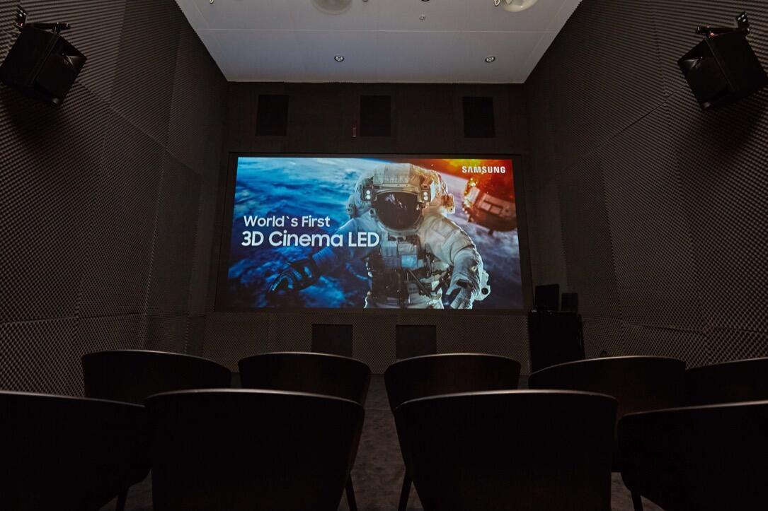 3D cinema Display Kino led Samsung screen