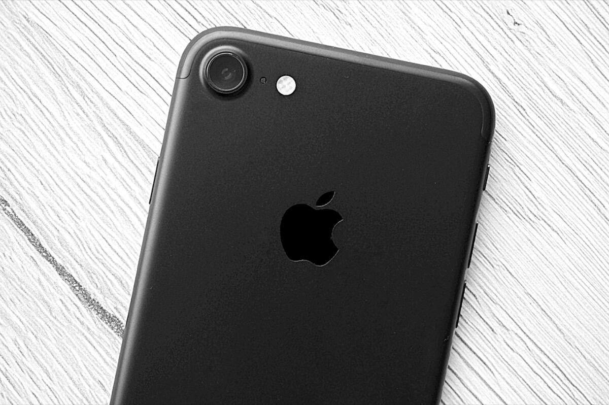Druck vom FBI: Apple plante verschlüsselte iCloud-Backups