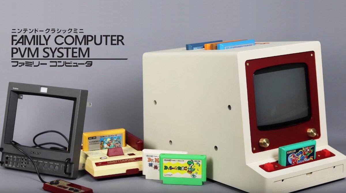 Nintendo Family Computer: Bastelprojekt auf Famicom-Basis